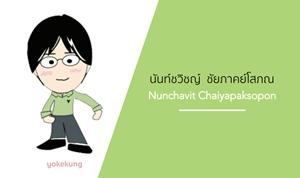 yokekung-logo