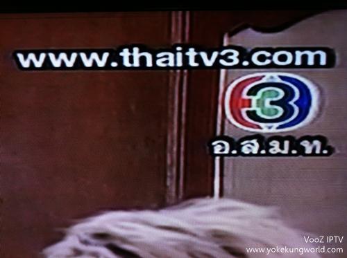 ทีวีช่อง3