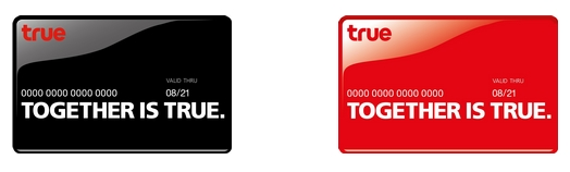 True Religion Brand Jeans gift cards can be used on women's, men's and kids clothing. True religion is known for its wide range of iconic denim from leggings and skinnys to .