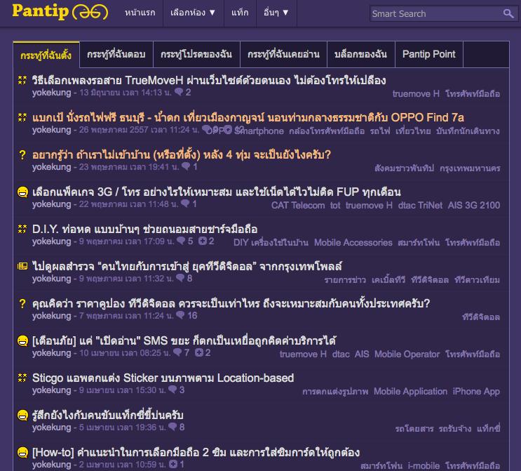 Screen Shot 2557-06-28 at 12.53.48 PM