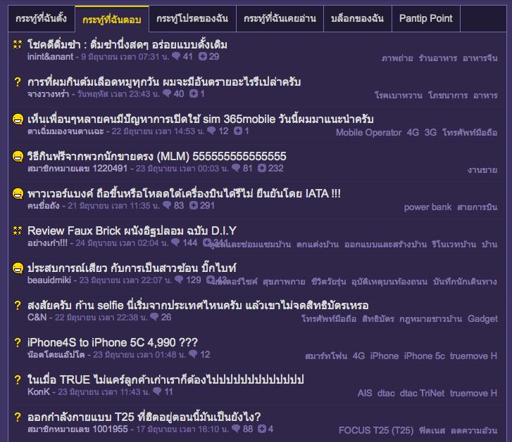 Screen Shot 2557-06-28 at 12.56.10 PM