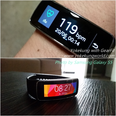 heart-rate-monitor-gear-fit