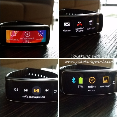 yokekung-with-galaxy-gear-fit-03