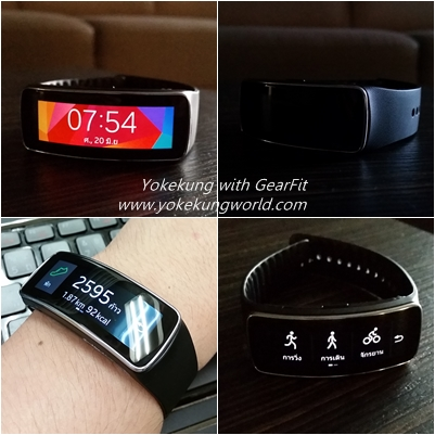yokekung-with-galaxy-gear-fit