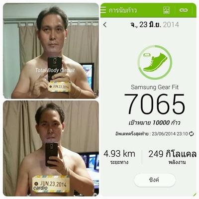 t25-fit