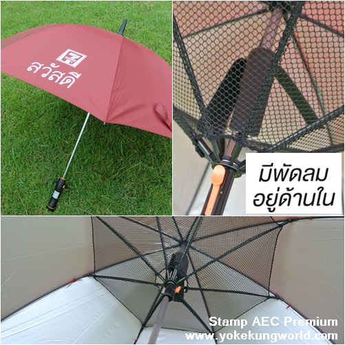stamp-aec-fan-umbrella-2