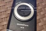[CR] ครั้งแรกของ Yokekung กับเครื่องโกนหนวดไฟฟ้า BRAUN MobileShave M30