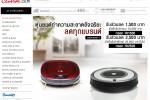 บอกต่อประสบการณ์ ช้อปที่เซ็นทรัลแบบออนไลน์ผ่าน Central Shopping Online