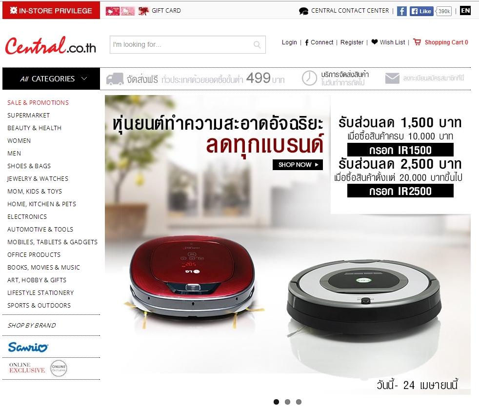 Shop central online