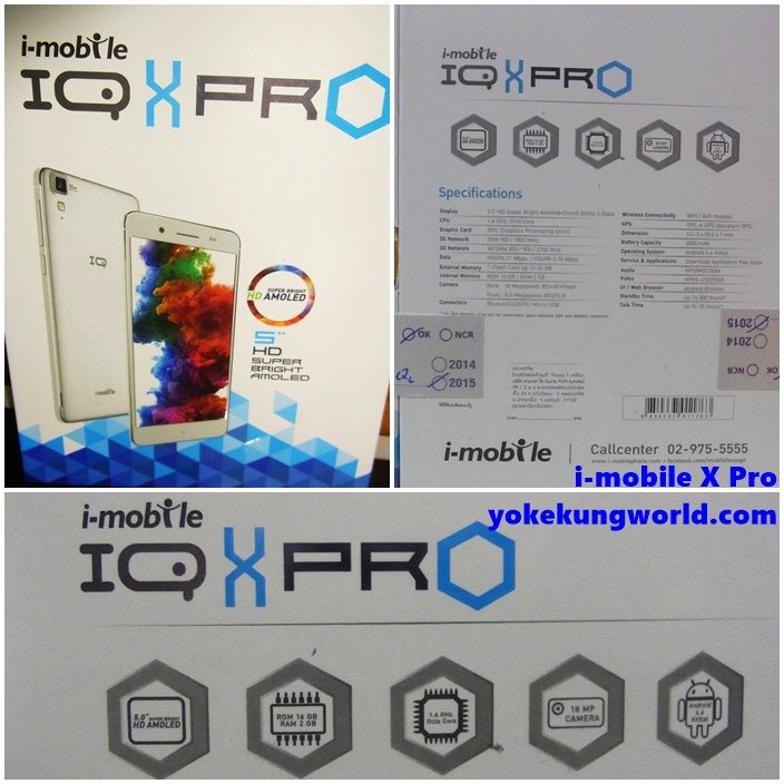 i-mobile x pro review