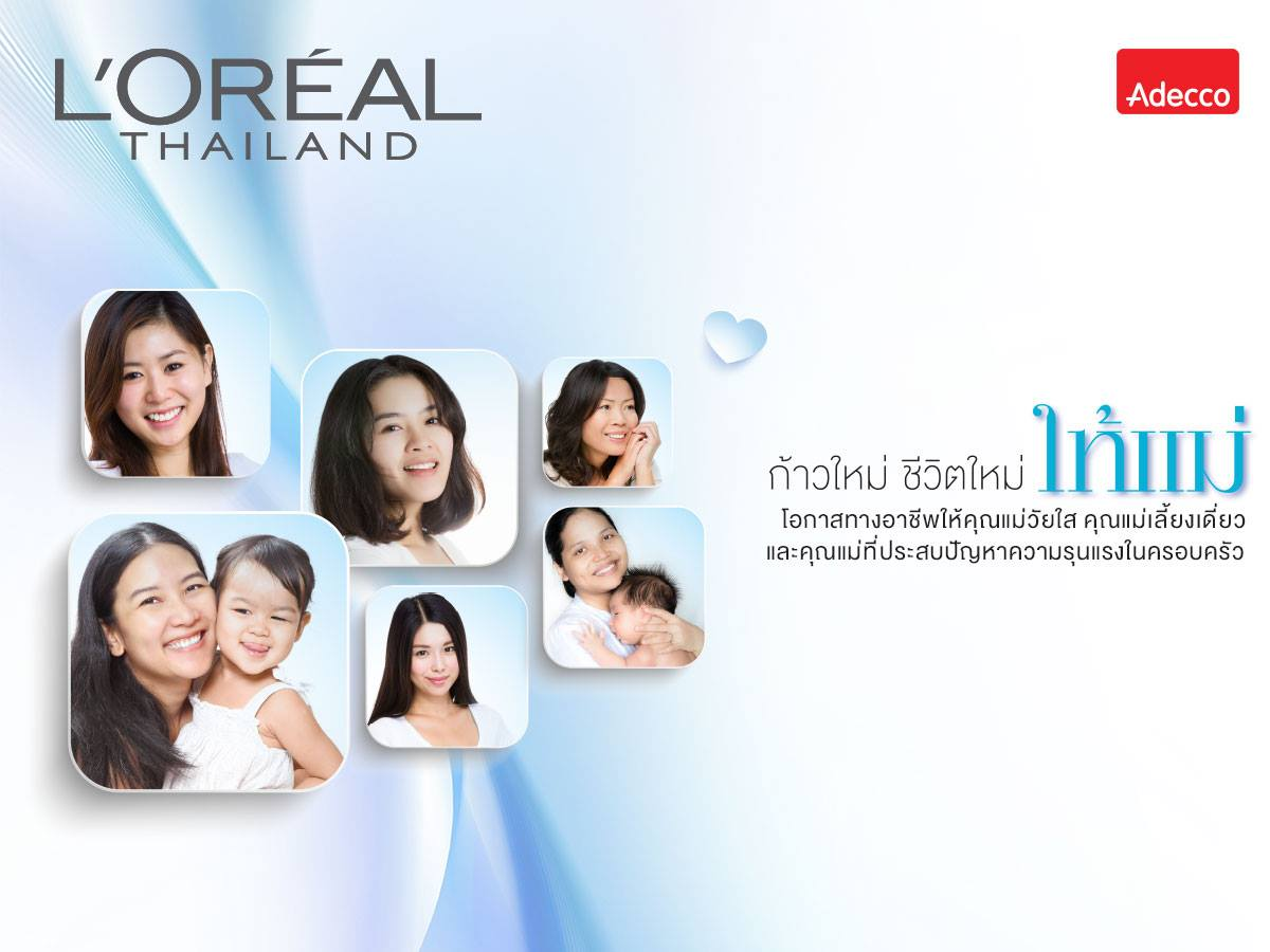 L'Oreal career opportunity