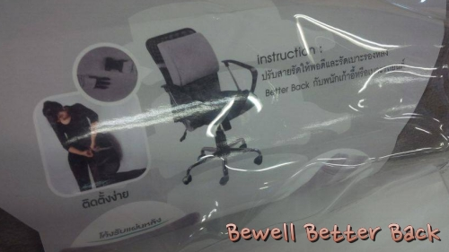 bewell-better-back-02