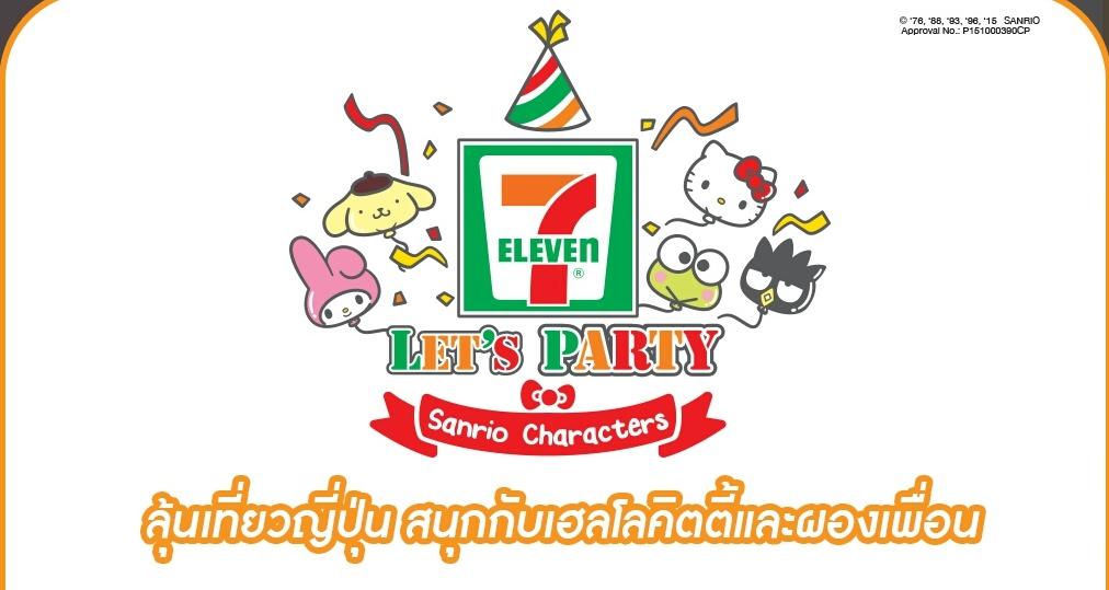 7-11-kitty-japan