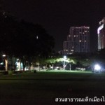 แนะนำ สถานที่วิ่ง ออกกำลังกาย สวนสาธารณะตึกเมืองไทยภัทร (สวนเต่า)