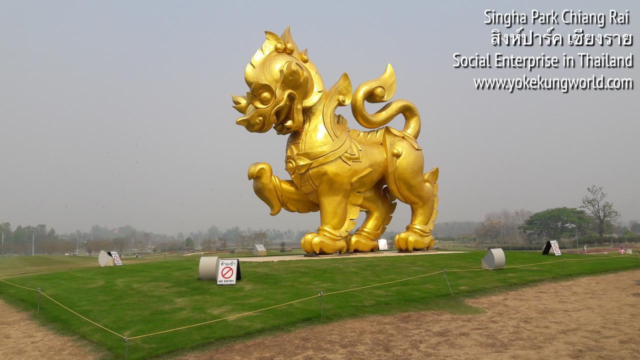 singha-park-chiang-rai-social-enterprise-07