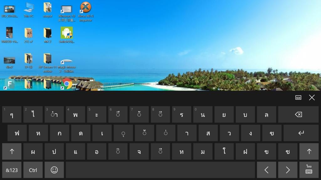 Touch Keyboard Yokekung World