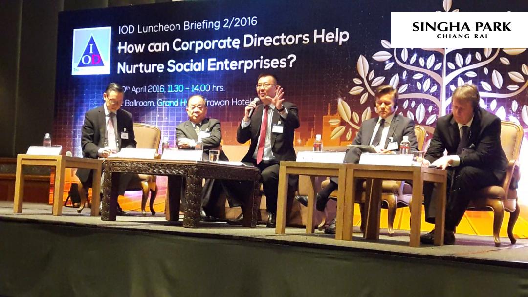 iod-social-enterprise-thailand