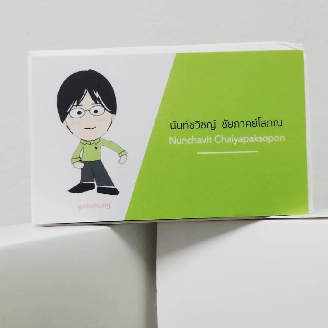 yokekung-namecard