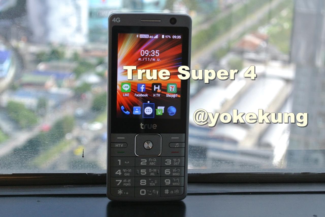 TRUE Super 4 มือถือปุ่มกด รองรับ 4G พร้อมโทรผ่าน 4G บน VoLTE ถูกที่สุด คุ้มที่สุด