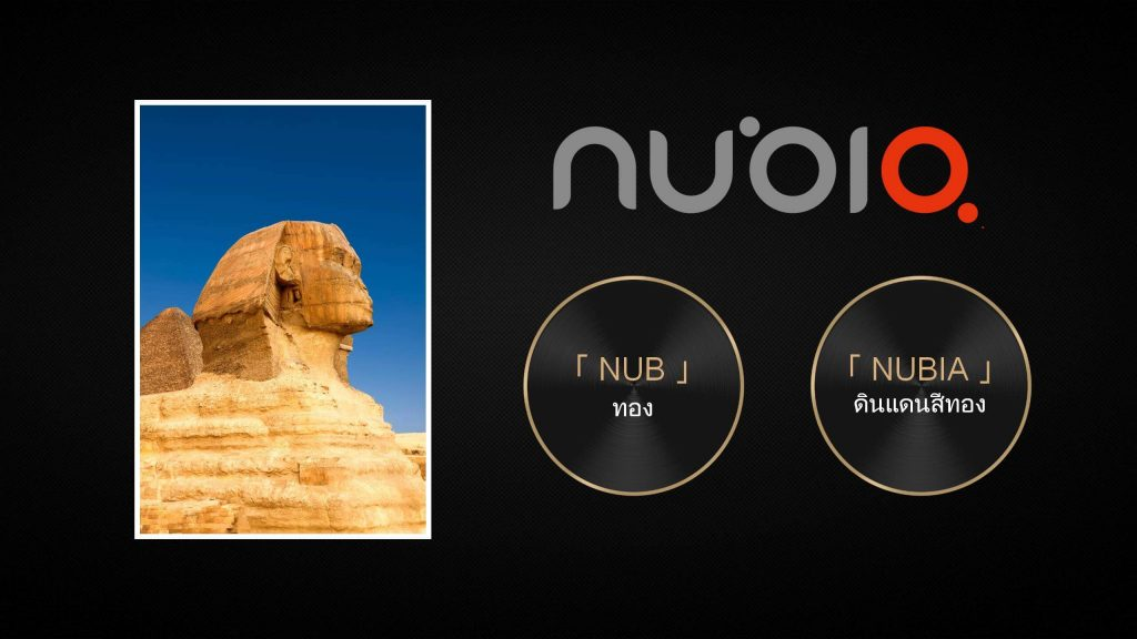 nubia-smart-phone-thailand-01