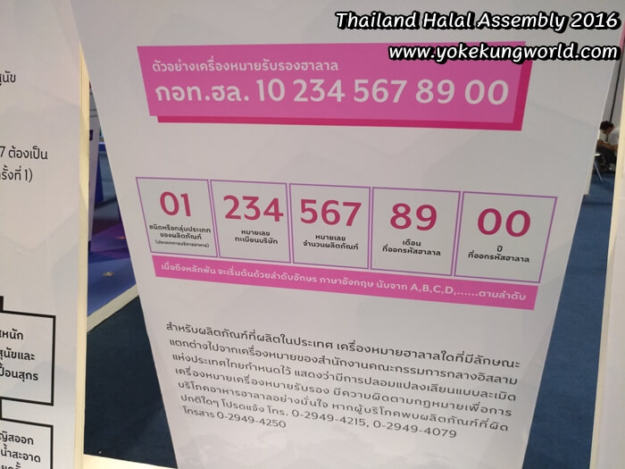 thailand-halal-assembly-2016-003