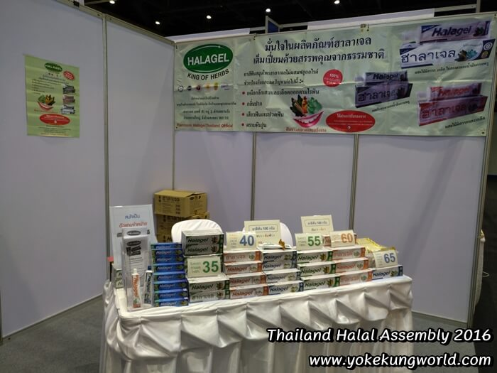 thailand-halal-assembly-2016-012
