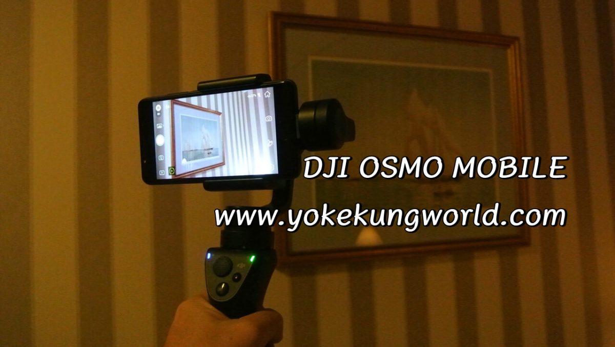 ชอบถ่ายวีดีโอ ต้องมีกันสั่น รู้จัก Gimbal Stabilizer ถ่ายวีดีโอนิ่ง สมูท ดูสบายตาด้วย DJI OSMO MOBILE