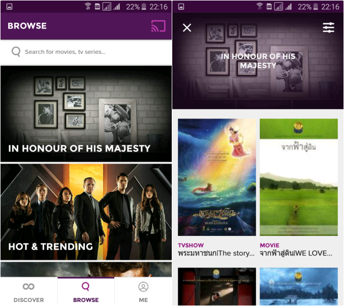 hooq-browse