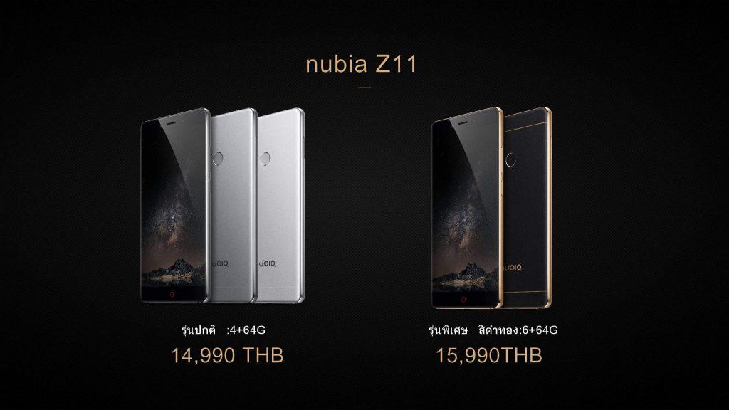nubia-z11-price-thailand