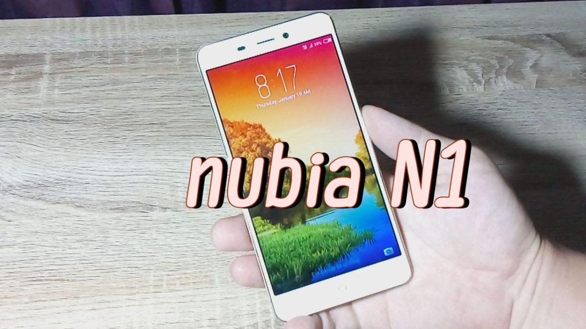 รีวิว nubia N1 มือถืองบ 5 พัน ถ่ายรูปสวย แบตอึด ไม่ง้อ Power Bank