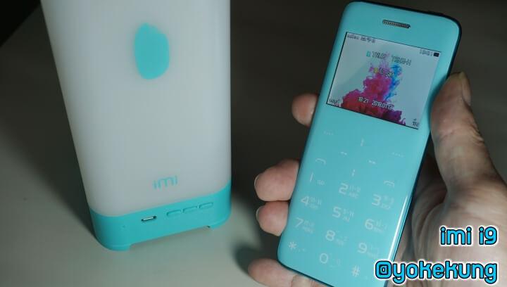 imi i9 Fashion Phone