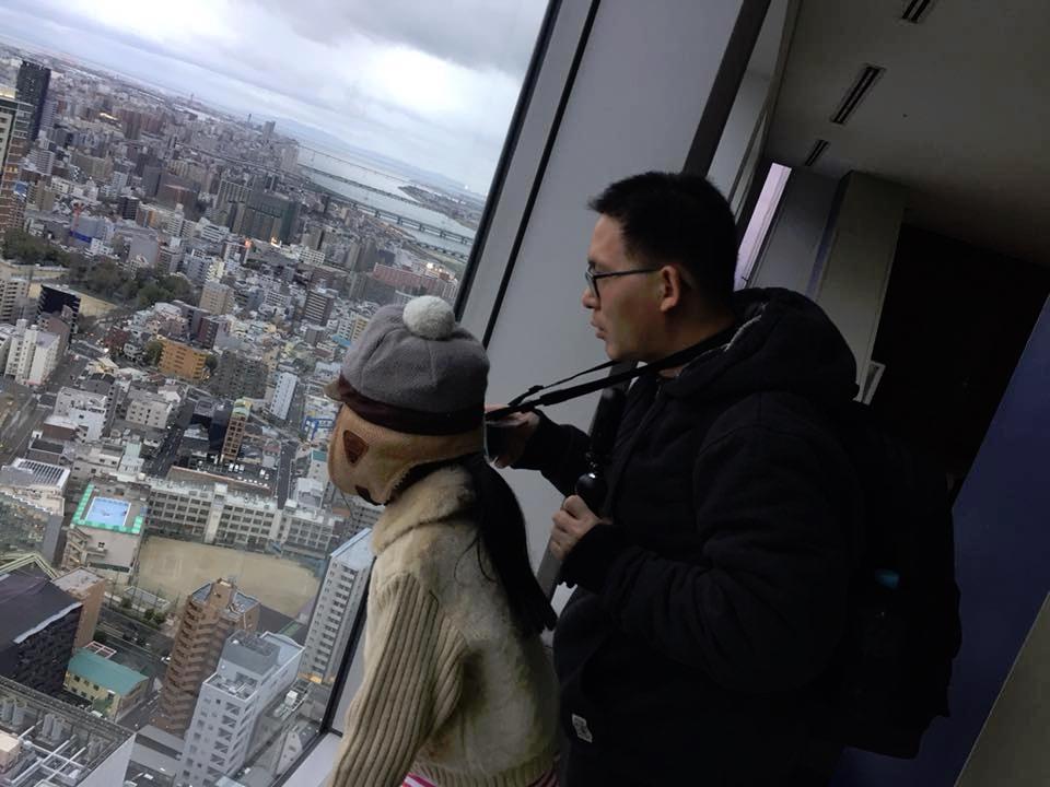 จุดชมวิว Umeda Sky Building