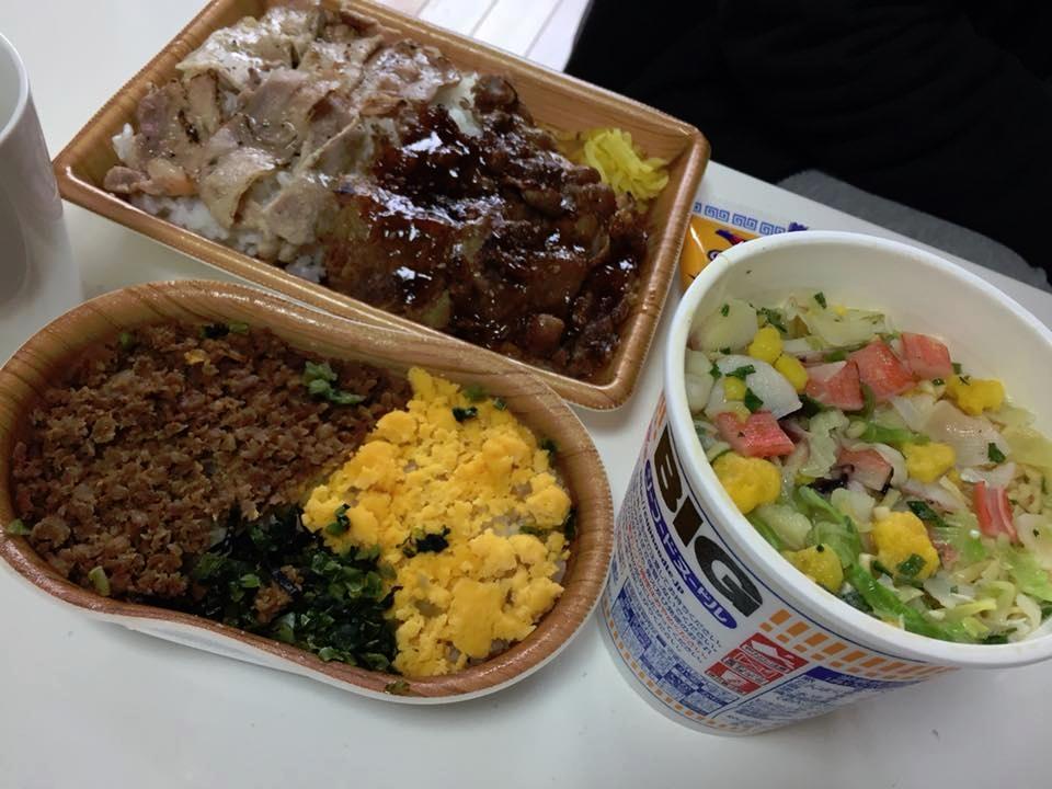 อาหารเช้าจาก Family Mart ญี่ปุ่น