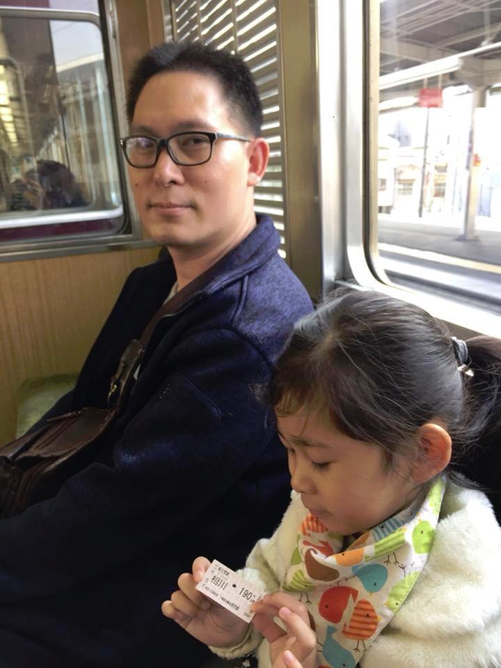 ตั๋วรถไฟ โอซาก้า