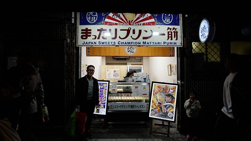 purin sweet japan