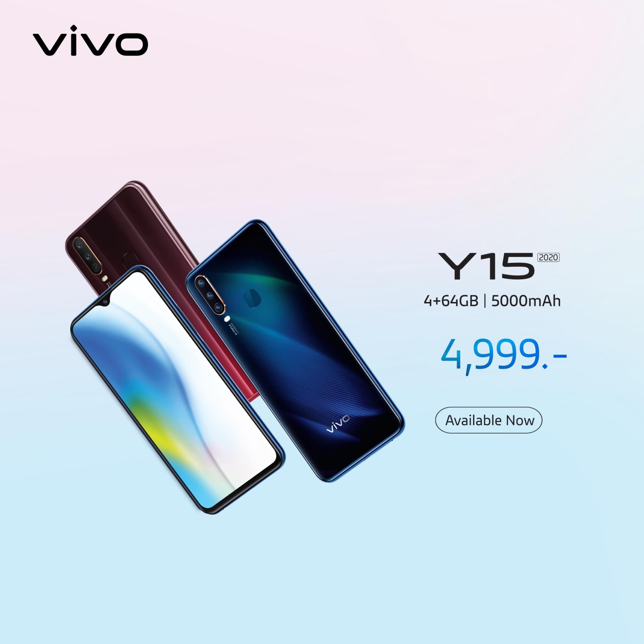 Vivo Y15 2020 กลับมาอีกครั้ง จิ๋วแต่แจ๋วกว่าเดิม เพียง 4,999 เท่านั้น