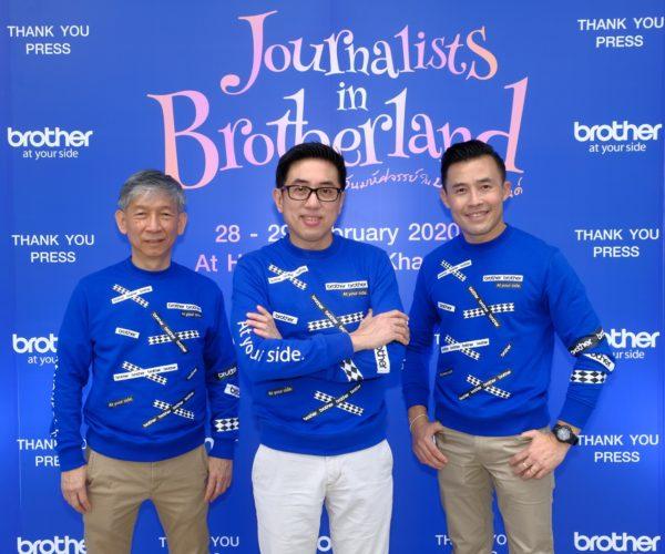 Brother มั่นใจตลาดเมืองไทยมีโอกาส คาดปีงบประมาณ 62 เติบโตกว่า 5% เจาะกลุ่มคอร์ปอเรท – เพิ่มบริการเสริม